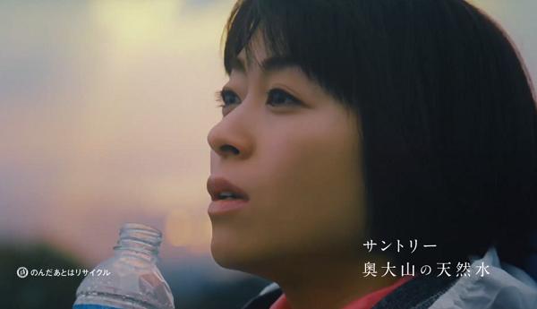 「サントリー天然水」CM第2弾解禁!CM曲は、宇多田ヒカル新曲『大空で抱きしめて』