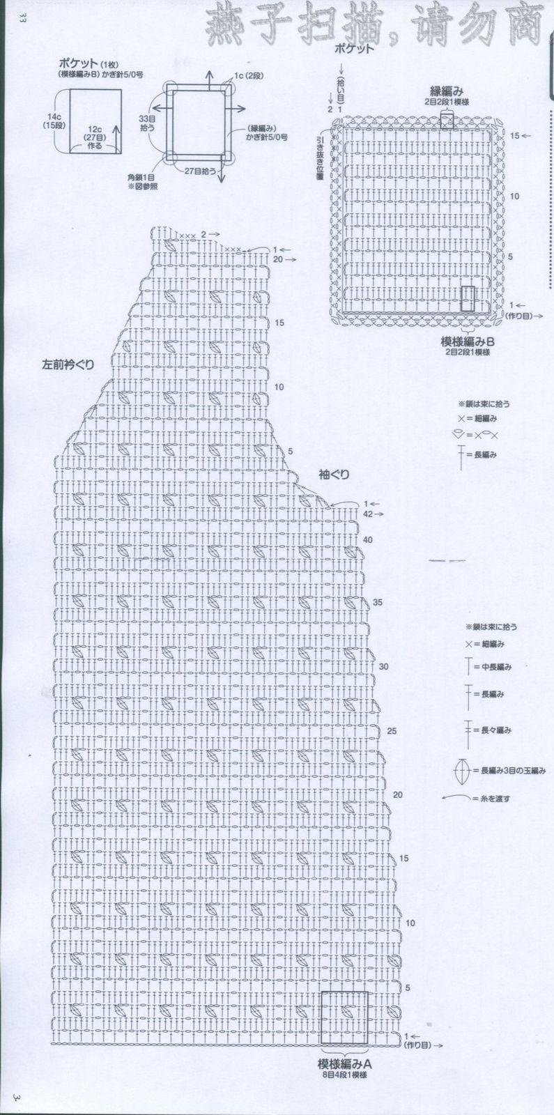 0913_Aiamu Olive vol.353 (16)