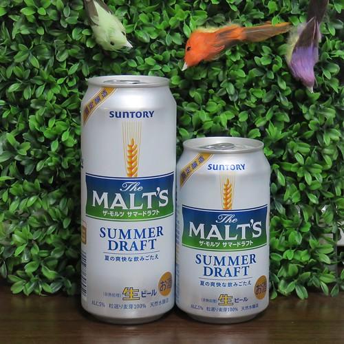 ビール:モルツ サマードラフト(サントリー)