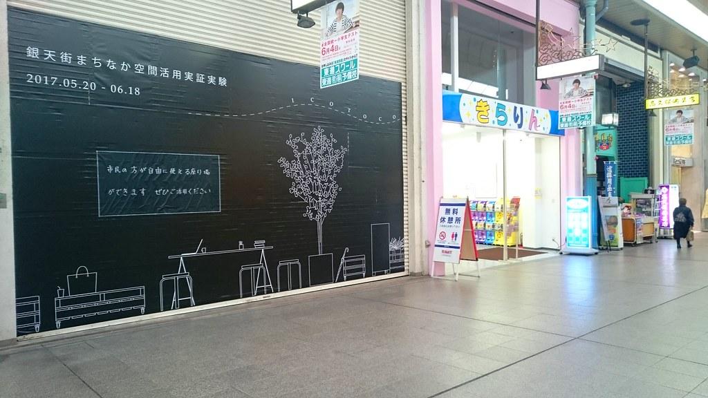06_mitsunaga