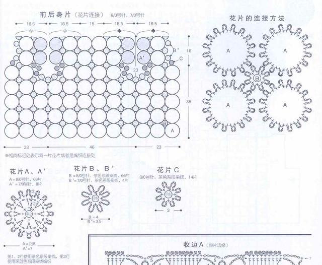 0775_DailyWearFashion (80)