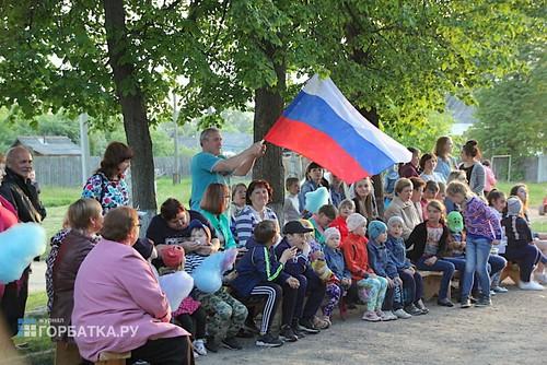 Там, где Россия
