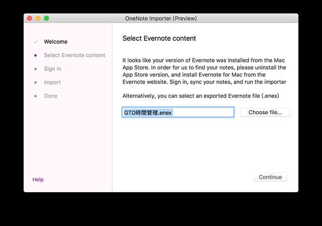 五個Evernote有用的技巧31