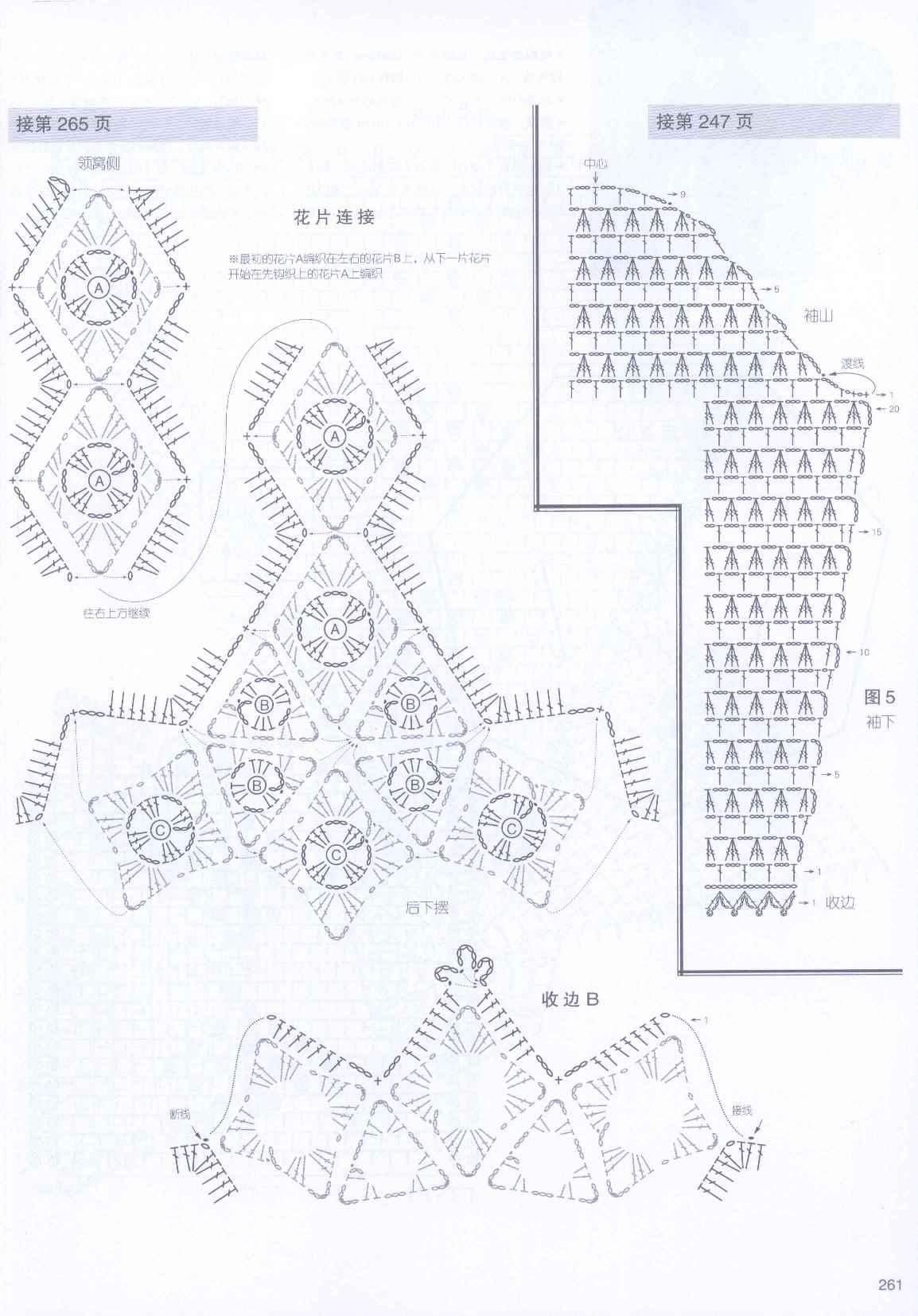 0577_DailyWearFashion (86)