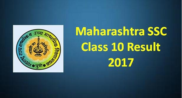 Maharashtra SSC Class 10 Result 2017