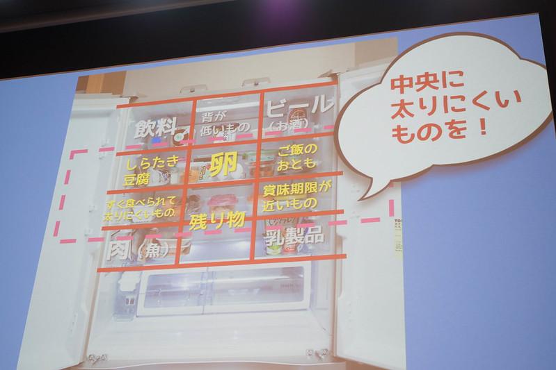 niku_beer_diet_vol2-45