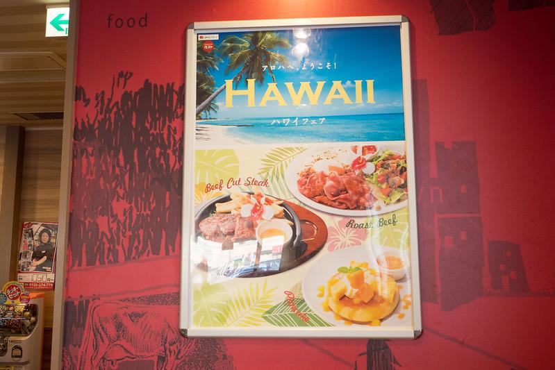 Gusto_HAWAII-37