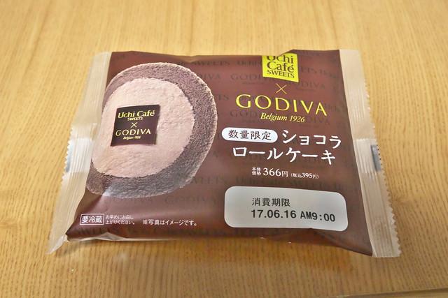 Uchi Cafe Sweets × GODIVA ショコラロールケー_01