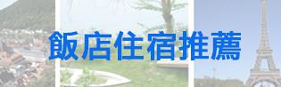 menu,taichung,價位,公益路美食,初川食堂,台中美食,四川麻辣,必吃麻辣鍋,推薦 @強生與小吠的Hyper人蔘~