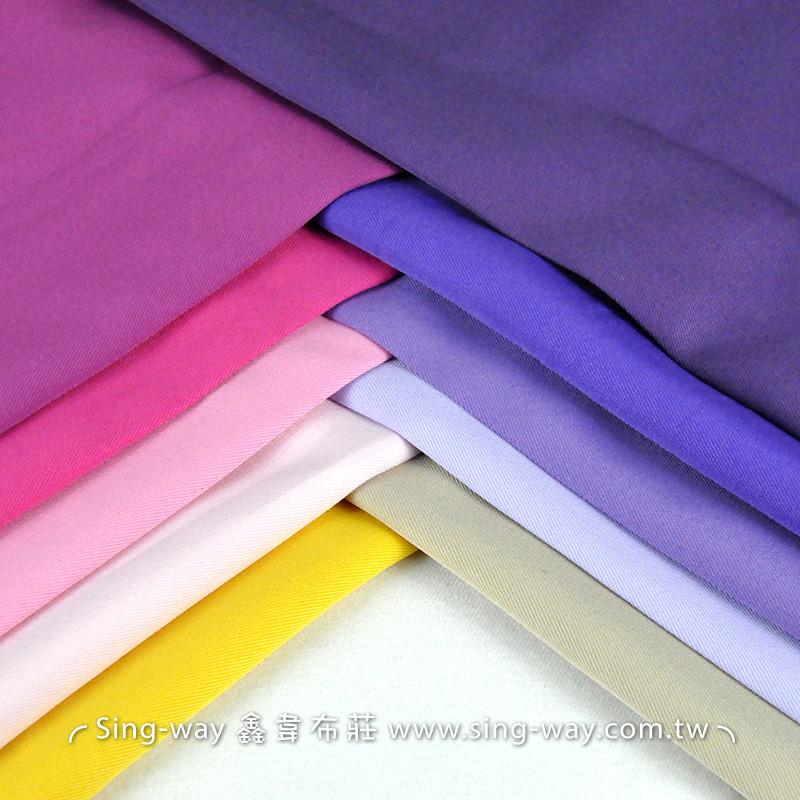 4C240023 黃紫色系 素面烏利斜紋布 5尺
