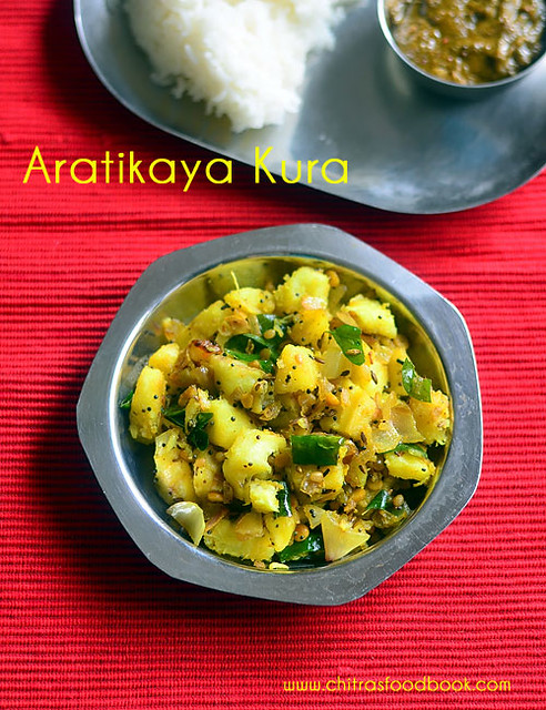 Aratikaya kura - Andhra plantain curry