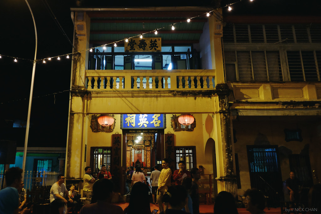 George Town World Heritage Day Celebration Weekend