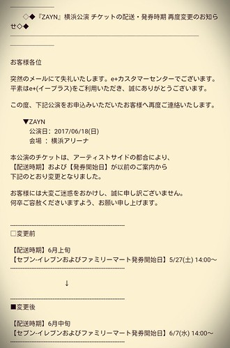 2017-06-04_10-56-41