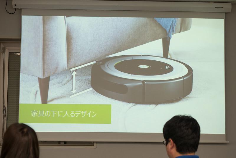 iRobot_Roomba-10