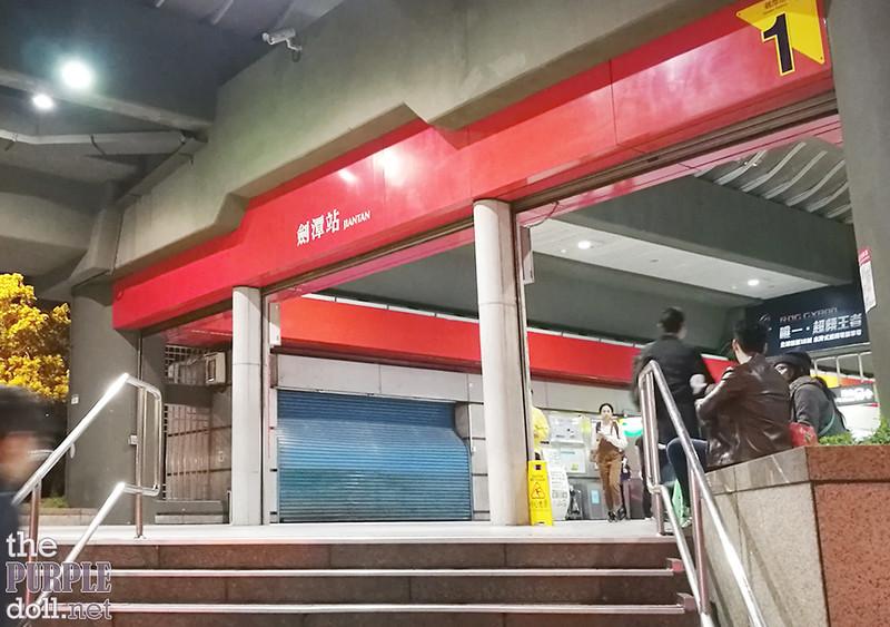 15 Jiantan Station Exit 1