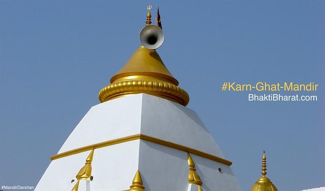 कर्ण घाट मंदिर () - Hastinapur Hastinapur Uttar Pradesh