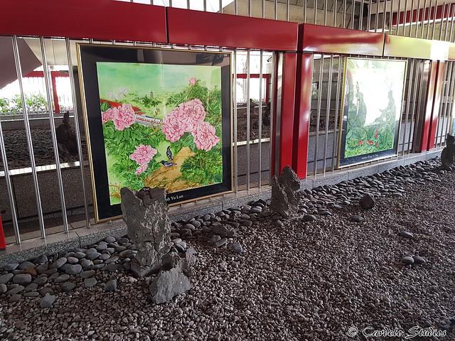 Chinese Garden MRT Station 03