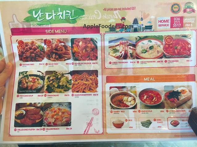 Nanda Chicken - Boneless Korean Crispy Chicken with Snow Cheese Menu 2