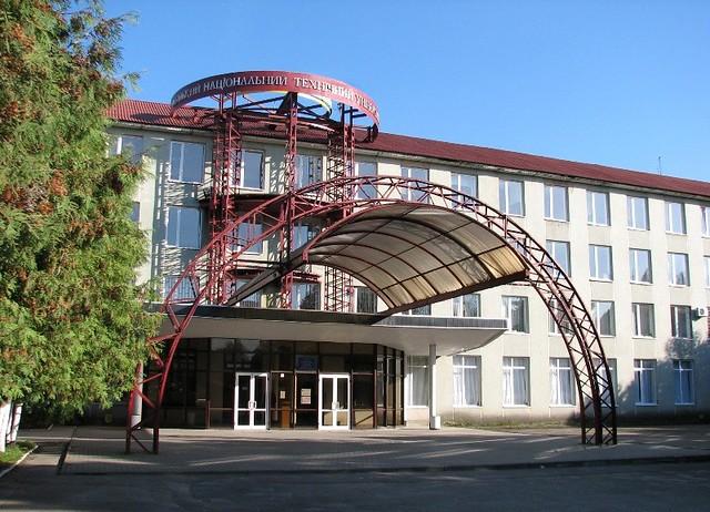 Луцький національний технічний