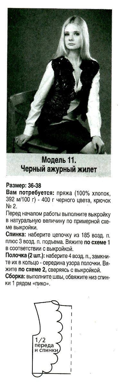 0954_ВМП 17_13 (12)