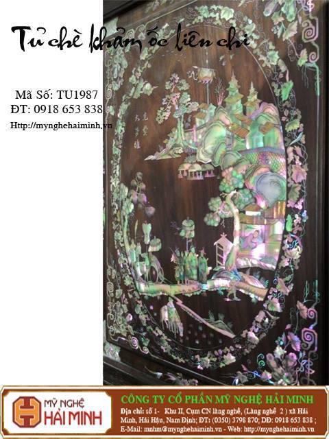 tuchekhamoclienchi TU1987h zpspwdjcs9t