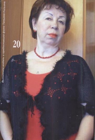 Ксюша № 2 2013 (35)