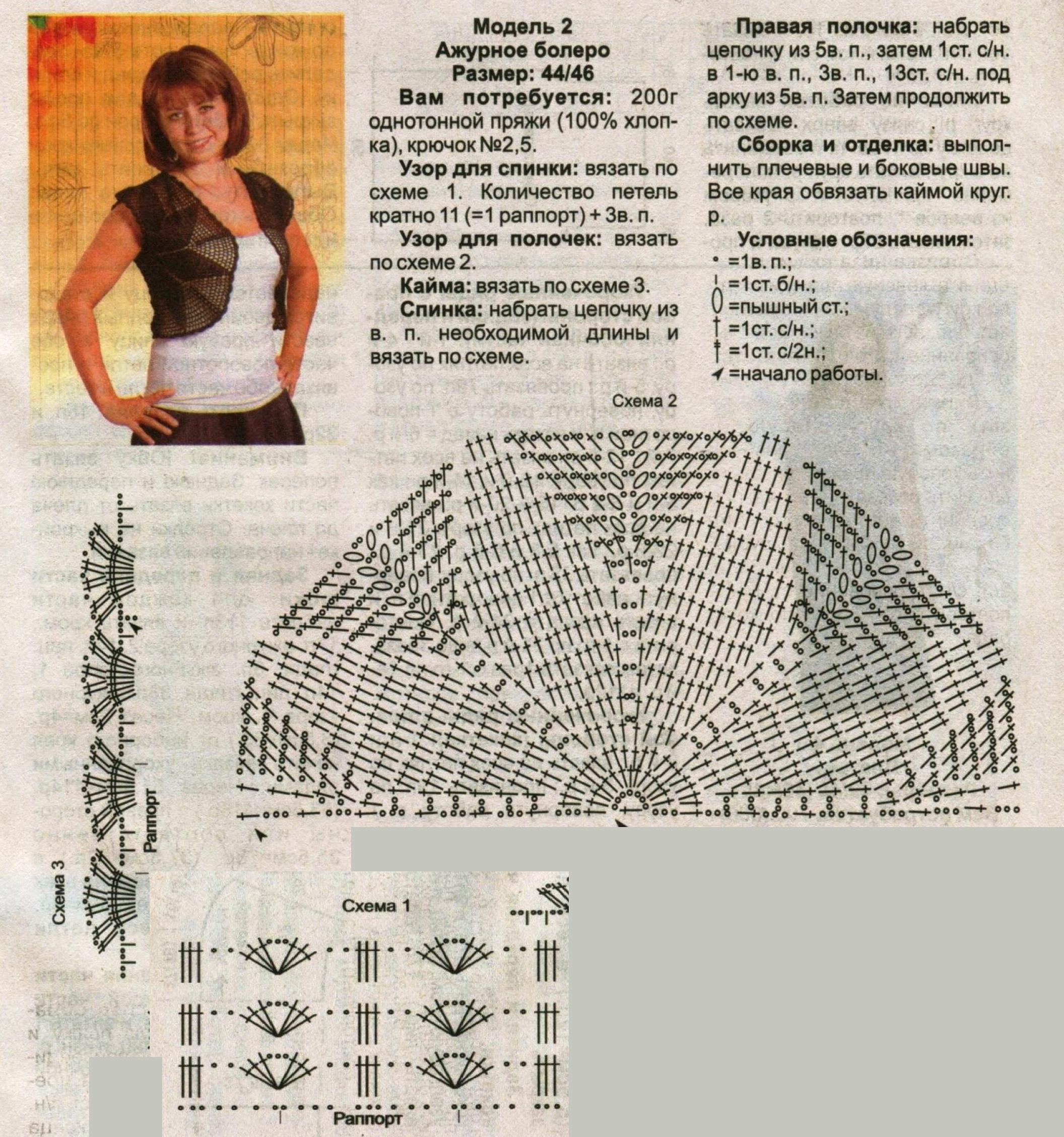 0679_koll-idei6-16_03 (2)