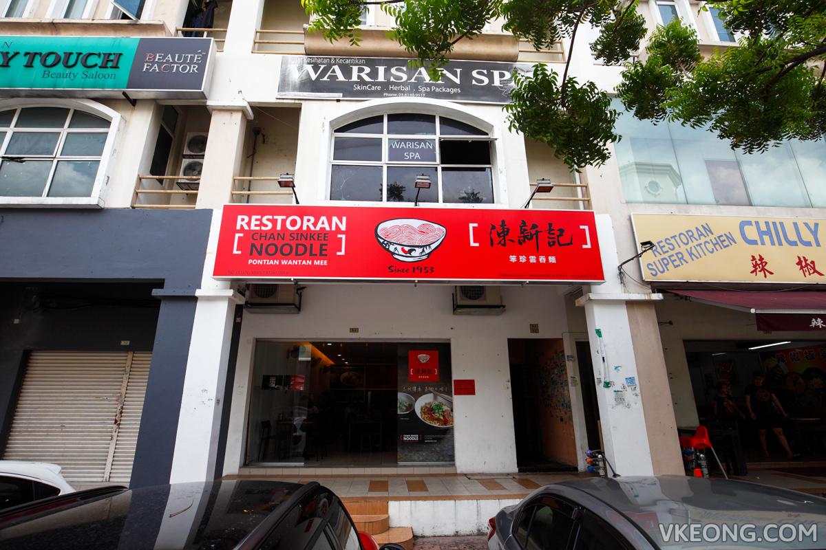 Chan SinKee Kota Damansara
