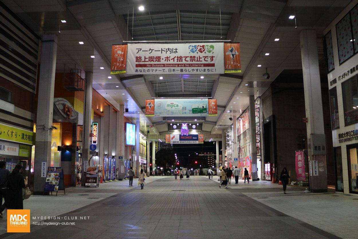 MDC-Japan2017-0400