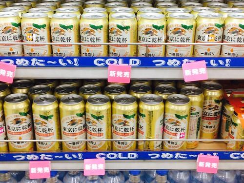 ビール:東京に乾杯!