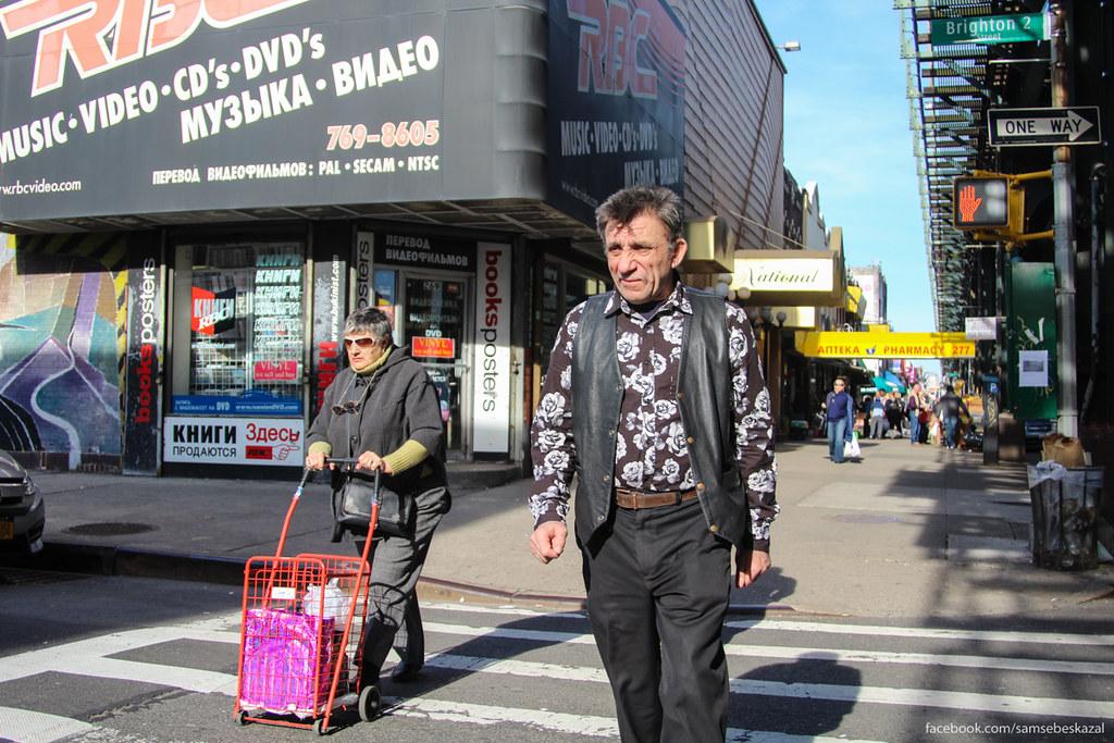 Жители города Нью-Йорка - 8: Брайтон-бич samsebeskazal-9772.jpg