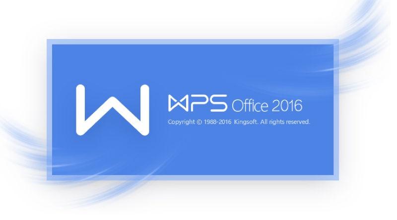 wps-office-2016