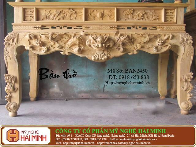 bantho BAN2450a zps962dc5bd