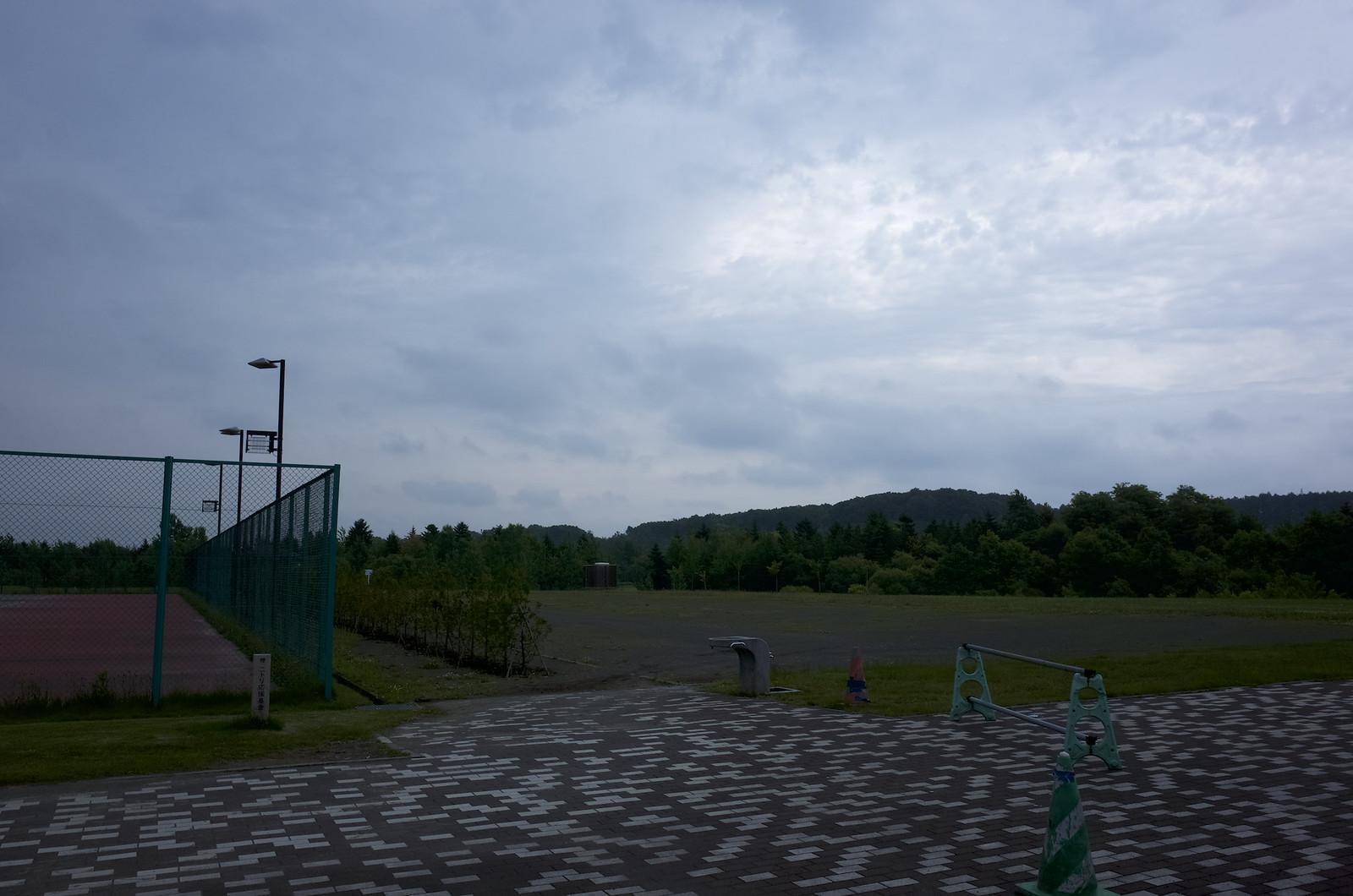 GR000538