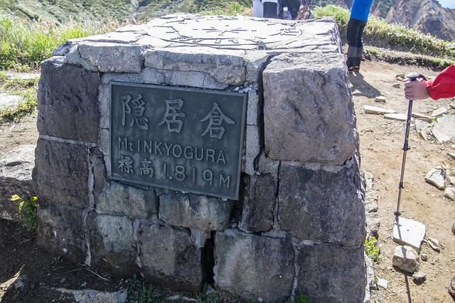 2017.06.10-11 那須岳