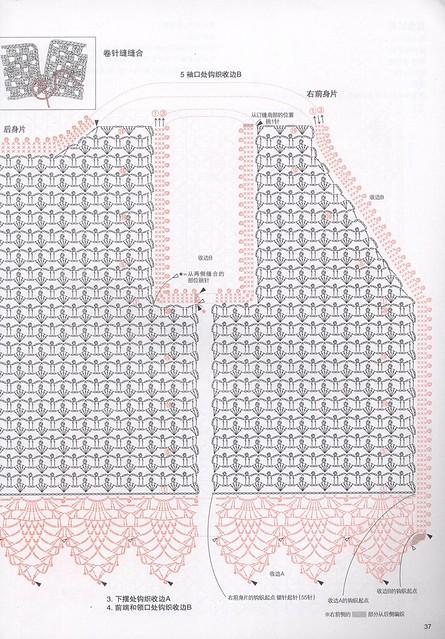 0781_Crochet Lace Vol 4 2013 (22)