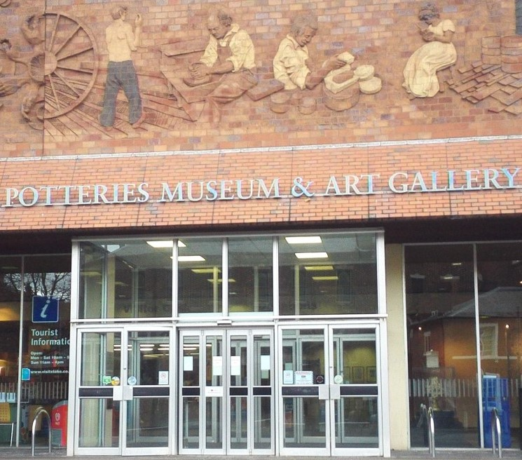 POTTERIES MUSEUM Tourist Information Stoke-on-Trent ポッタリーミュージアム