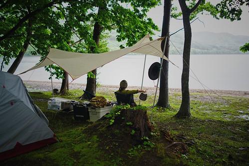 Lake To-ya