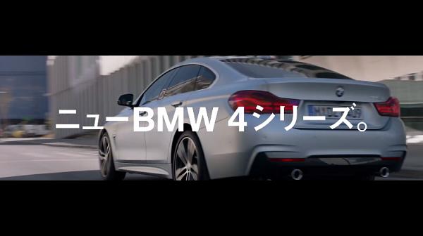 【TVCM】BMW 4シリーズ 最新モデルが登場!ULTIMATE JOY.キャンペーン開催中!