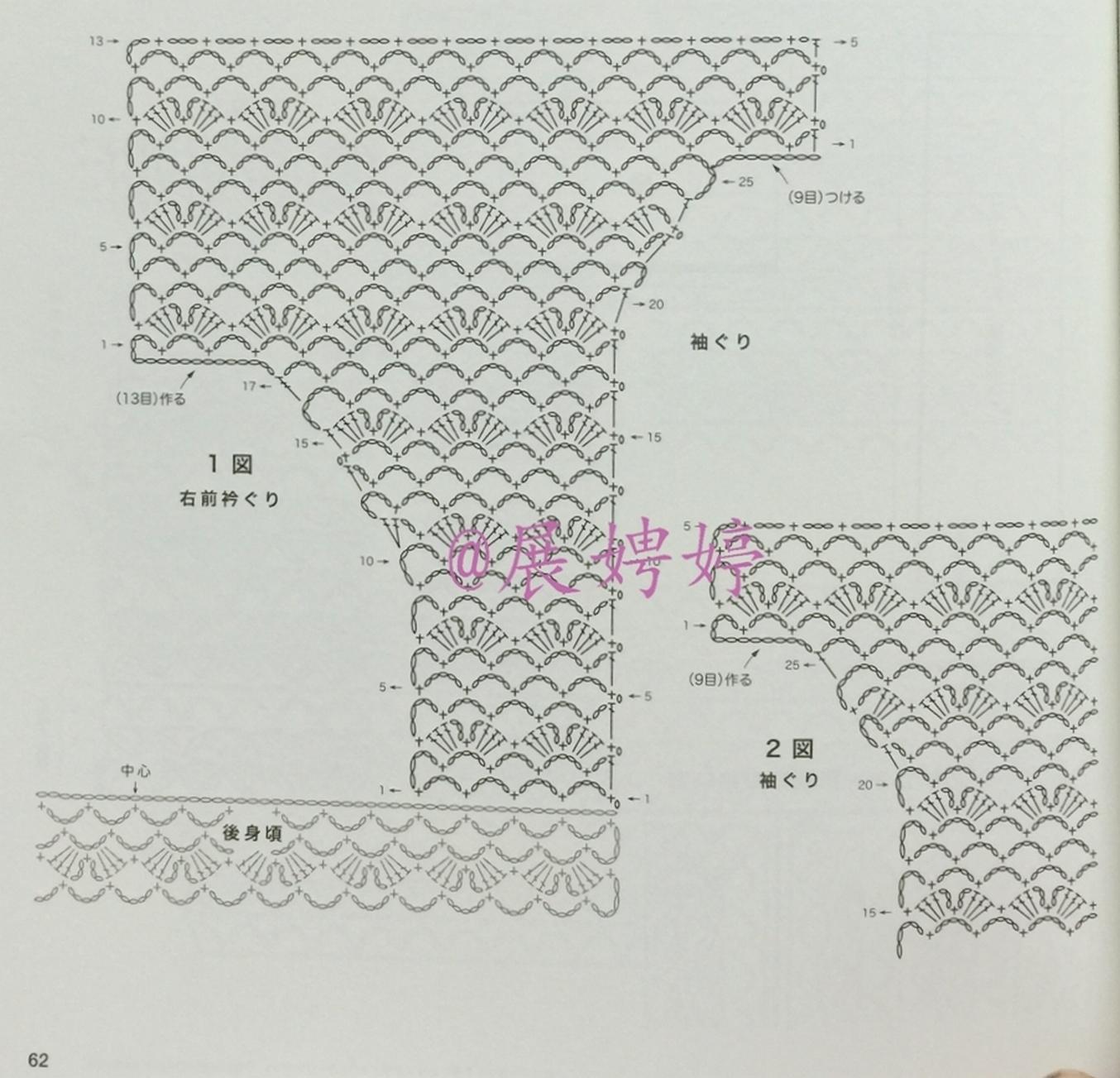 0482_LKS NV80420 (18)