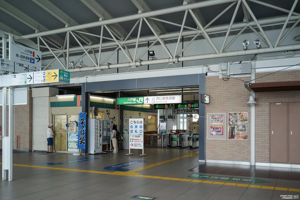 2016_Fall_Tohoku_Ep8-8