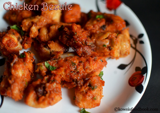 Chicken Bezule Recipe Manglorean Fried Chicken Street Food