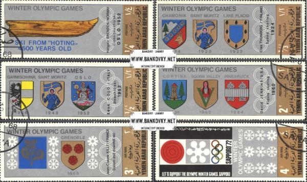 Známky Jemen (Arab.rep.) 1968 Olympiáda, razítkovaná séria