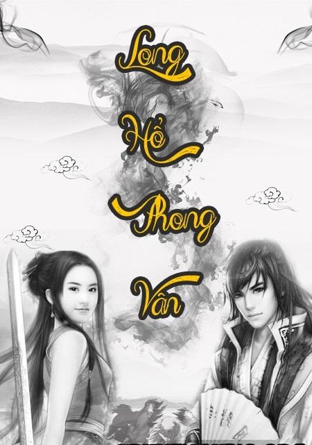 Long Hổ Phong Vân - Ôn Thụy An