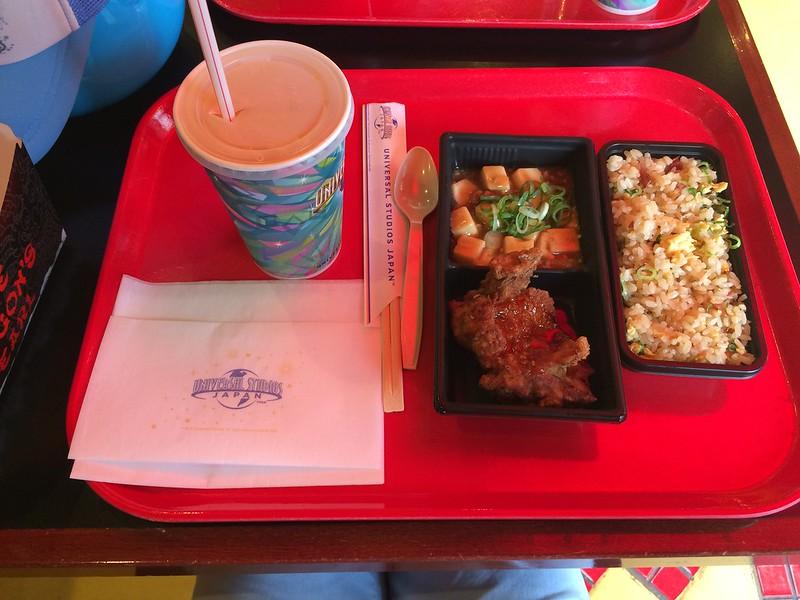 環球影城-午餐