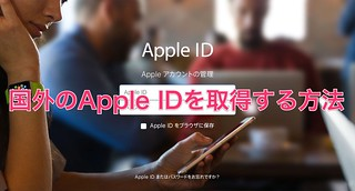 apple_id_cn00 | by shapingguo