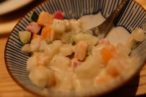 角切り野菜の味噌バーニャソース