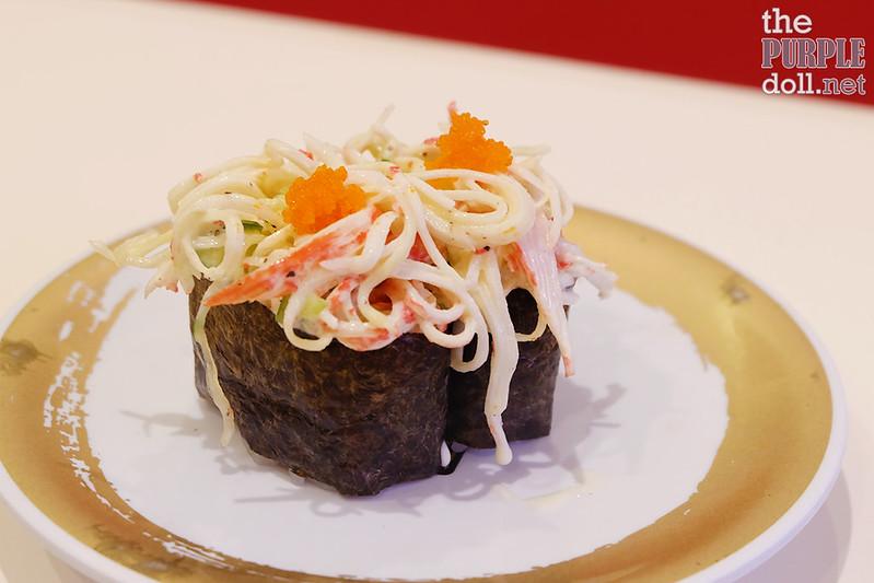 Kanikama Salad Gunkan (P90)