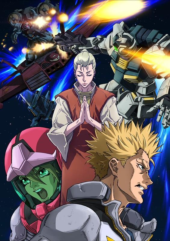 Gundam TB 08