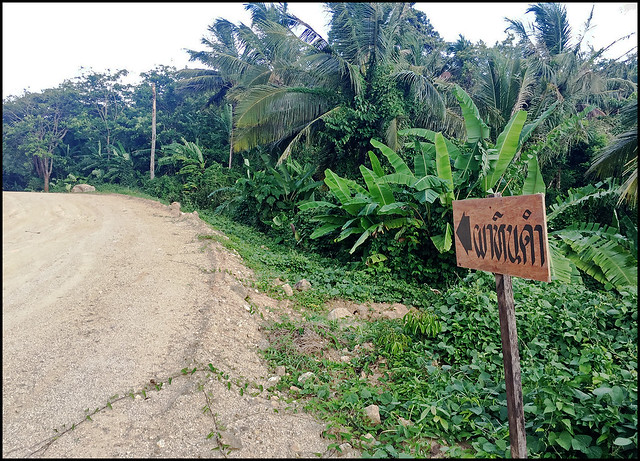 Sign by the road - ผาหินดำ